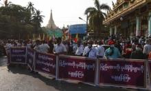 بورما: تجدد التظاهرات ضد الانقلاب وإطلاق سراح آلاف السجناء