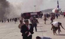 السعودية تعلن إحباط هجوم شنّه الحوثيون