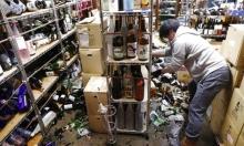 زلزال يضرب اليابان وانقطاع واسع للتيار الكهربائي