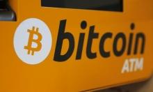 البتكوين يزدهر: كندا تطلق أول صندوق استثماري للعملات الرقمية في البورصة