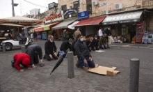 المقدسيون والمشاركة في الانتخابات الفلسطينية: المحتوى والآليات