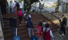 """الصحة الإسرائيلية تعدّل مؤشر """"رمزور"""": آلاف الطلاب سيعودون للمدارس"""