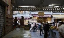 """""""كابينيت كورونا"""" يبحث المزيد من التسهيلات وخلافات بشأن المرافق الاقتصادية"""