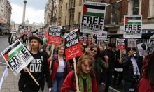 """نزع شرعية لاهاي: """"قضية أزاريا جسدت قيم الجيش الإسرائيلي"""""""
