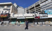 تقييدات بالضفة الأربعاء: 5 وفيات و1048 إصابة جديدة بكورونا