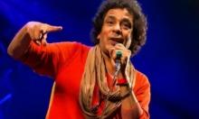 محمد منير سيغني في حيفا
