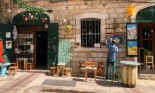 """الحركة التجارية والسياحية في الناصرة.. """"عودةٌ أبعد من الحلم"""""""