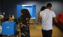 حول تمثيل الرجال والنساء العرب في أحزاب صهيونية معادية