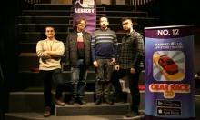 شبّان أتراك يطوّرون شركة للألعاب الإلكترونية ويصلون العالمية