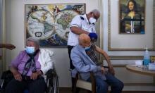"""كورونا يستبدل الإنفلونزا: تطعيم 6.3 مليون شخص و""""فايزر"""" يثبت نجاعته"""