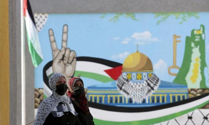 """""""مرتبطة بتركيا"""": إسرائيل تزعم ضبط شبكة لنقل أموال لحماس بالضفة"""