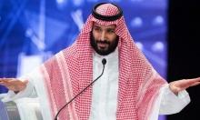 السعوديّة تتجه نحو الإفراج عن معتقلين سياسيين آخرين