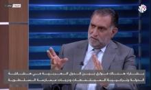 """عزمي بشارة في حلقة تفاعلية على """"التلفزيون العربي"""""""