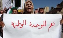 رغم التقدّم.. لعنة الانقسام تحاصر حوار القاهرة