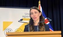 """إستراتيجية """"صفر كورونا"""" هل تنجح بأوروبا؟ نيوزيلاندا أنموذجًا"""