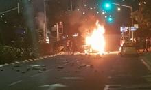 حيفا: إحالة قاصرين للتحقيق إثر الاحتجاج على مصرع شاب دهسا