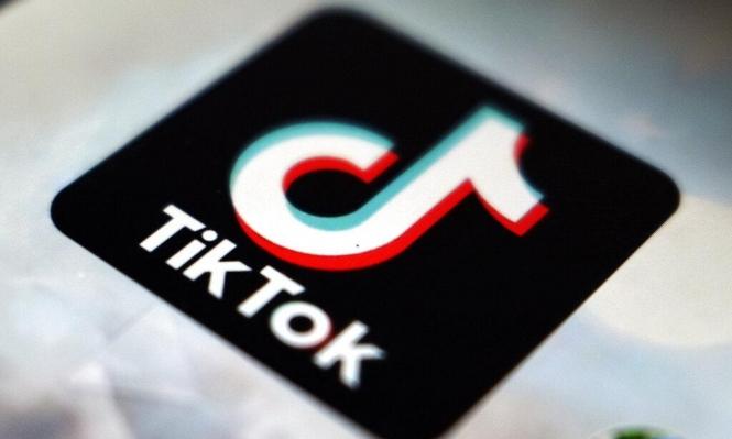"""أوروبا: جمعيات مستهلكين ترفع شكوى ضد """"تيك توك"""""""
