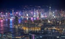 بيع شقة سكنيّة في هونغ كونغ بـ59 مليون دولار