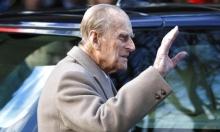 بريطانيا: نقل الأمير فيليب إلى مستشفى بلندن