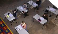 """تمهيدا لعودة التعليم: تغييرات في مخطط """"رمزور"""""""