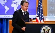 محادثات بين دول أوروبية وواشنطن حول إيران