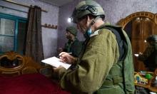 اعتقالات بالضفة واستشهاد مسنة خلال اقتحام الاحتلال لمنزل شقيقها