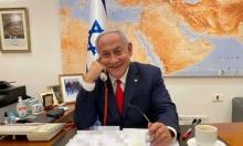 """نتنياهو يجري محادثة """"ودية وحارة"""" مع بايدن"""