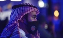 بورصة الخليج: هبوط أسهم البنوك الرئيسيّة