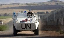 صفقة التبادل الإسرائيلية السورية: راعيا ماشية مقابل المستوطنة الإسرائيلية