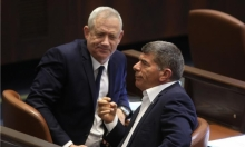 غانتس وأشكنازي يطالبان بالمشاركة بالاتصالات مع إدارة بايدن حول إيران