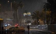 العاصفة مستمرة: القدس والجولان تكتسيان بالثلج