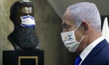 نتنياهو: اتصالات مع حكومات لإعادة مفقودين إسرائيليين