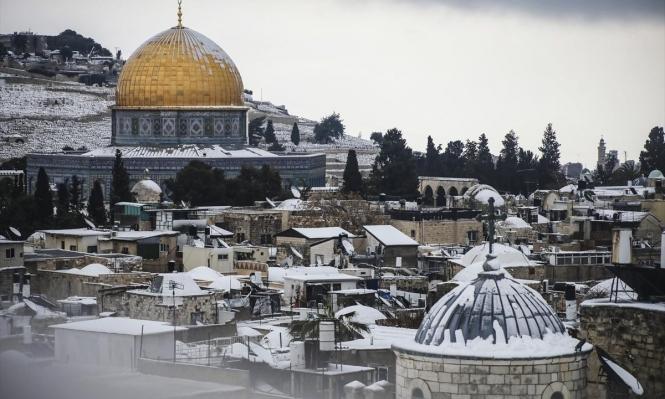 القدس المحتلة تكتسي بالثلوج