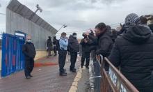 أم الفحم: مظاهرة ضد الجريمة والشرطة رغم الجو العاصف