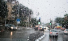 حالة الطقس: ماطر وبارد وانحسار المنخفض مساء
