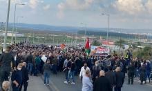 اللجان الشعبية تستعد ليوم مظاهرات في البلدات العربية