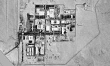 """""""ذي غارديان"""": إسرائيل توسّع مفاعل ديمونا النووي"""