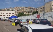 الجمعة: محطات فحوص وتطعيم ضد كورونا في المجتمع العربي