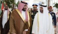 هل يهدد الاقتصاد التحالف الإماراتي السعودي؟
