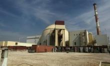 """""""وكالة الطاقة الذرية اكتشفت آثار يورانيوم في موقعين بإيران"""""""