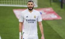 بنزيمة يثير القلق في ريال مدريد