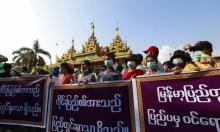 الضغوط تزداد: أول ضحايا القمع العسكري في ميانمار