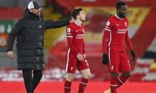 ليفربول يسقط مجددا في الدوري