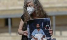 الاحتلال يهمل حالات الأسرى الصحية الصعبة ويماطل بالعلاج