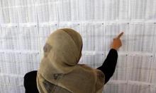 """رسميًّا: """"الجبهة الشعبية"""" ستخوض انتخابات المجلس التشريعيّ"""