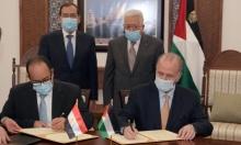 """فلسطين ومصر توقعان اتفاقيّة تعاون لتطوير حقل """"غزة مارين"""""""