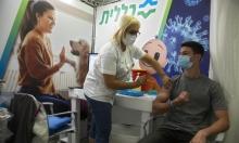 """التطعيم ضد كورونا: 3.2 مليون شخص بالبلاد حصلوا على """"الشارة الخضراء"""""""