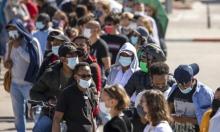 """""""أمان"""": 4553 إصابة جديدة بكورونا والتسهيلات قد تؤدي لتفشي الفيروس"""