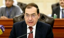 وزير البترول المصري في إسرائيل لبحث تطوير حقول الغاز