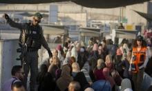 البنك الدولي: الاقتصاد الفلسطيني بوضع خطير يزيد حدة أزمة كورونا